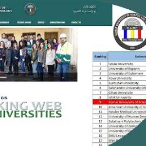 Komar University of Science and Technology Ranked 9 on Webometrics