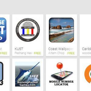 KUST Mobile Application